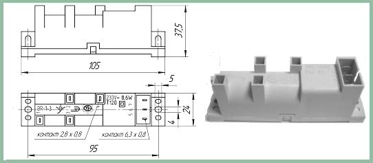 Схема подключения BR-1-3