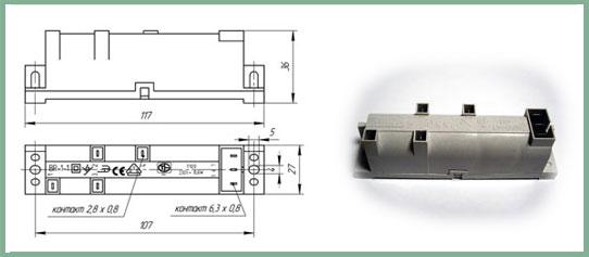 Схема подключения BR-1-1